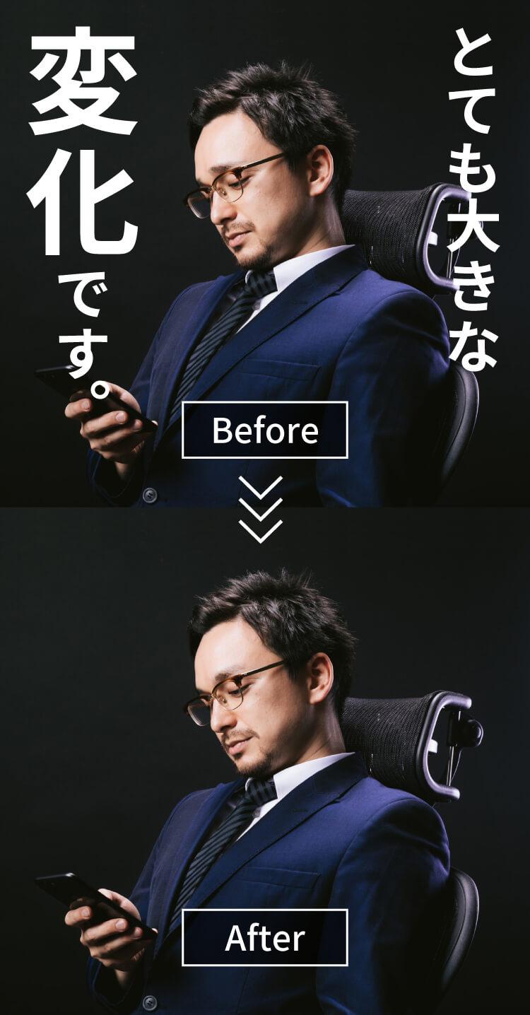 とても大きな変化です。